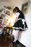 Maid Ayano 003