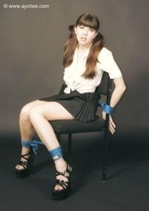 Rosaleen Young - School Uniform