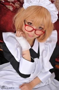 Glasses Maid
