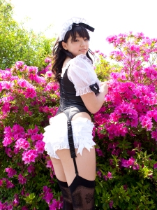 Ai Shinozaki - Maid