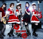 Maid Band 1