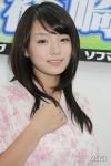 Ai Shinozaki 2